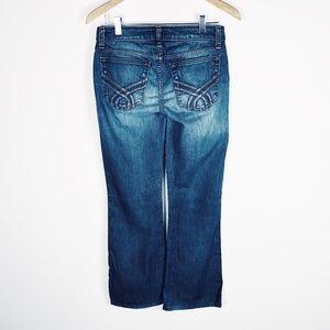 [JOE'S JEANS] Honey Fit Dark Wash Jeans
